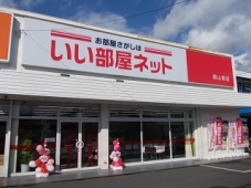大東建託リーシング株式会社 岡山東店