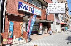 株式会社石川商事 川崎西口店
