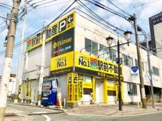 ㈱駅前不動産 柳川店