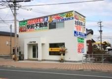 ㈱駅前不動産 三潴大木町店