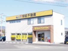 ㈱駅前不動産 三田川店