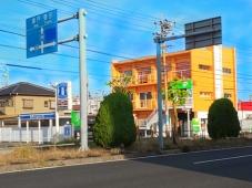 株式会社松屋コーヒー店 ピタットハウス北岡崎店