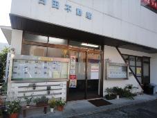 ㈲日田不動産
