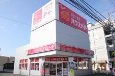 株式会社ハウスメイトパートナーズ 松山城南店