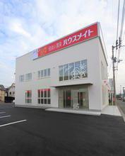 株式会社ハウスメイトパートナーズ 松山東店