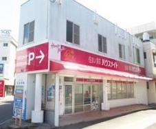 株式会社ハウスメイトパートナーズ 松山城西店