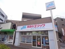 株式会社エリッツ 桂店