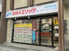 株式会社エリッツ 京都駅前店