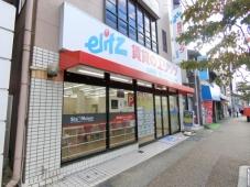 株式会社エリッツ 山科店