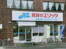 株式会社エリッツ 今出川店