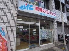 株式会社エリッツ 西京極店