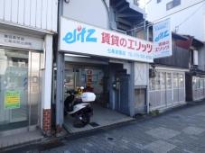 株式会社エリッツ 七条京阪店