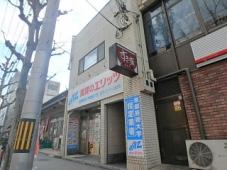 株式会社エリッツ 北白川店