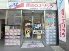 株式会社エリッツ 四条烏丸店