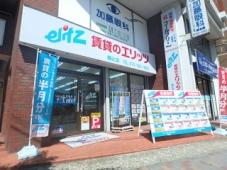 株式会社エリッツ 椥辻店