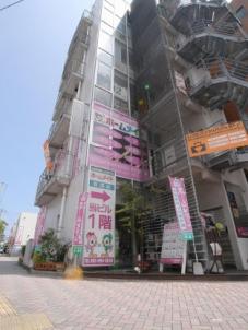 有限会社 アールツー ホームメイト姪浜店