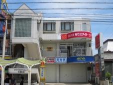 ハウスメイトネットワーク高畑店  株式会社リフテ