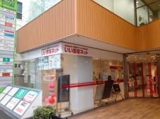 大東建託リーシング株式会社 名古屋東店