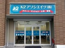 K2アソシエイツ株式会社