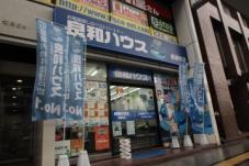 株式会社 良和ハウス 紙屋町店