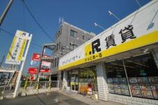 (株)ディーアールエージェンシー ドッとあーる賃貸久留米合川店