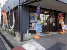 EstateKing 春日井店 株式会社賃貸名古屋