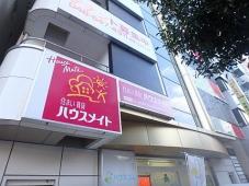 株式会社ハウスメイトショップ 大宮店