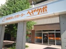 株式会社ヘヤサポ 岐阜北店
