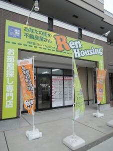 株式会社Renハウジング