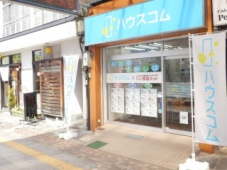 ハウスコム株式会社 宇都宮店