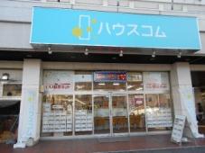 ハウスコム株式会社 高崎店