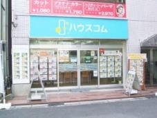 ハウスコム株式会社 上尾店