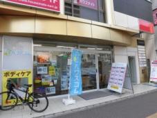 ハウスコム株式会社 大宮店