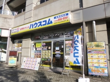 ハウスコム株式会社 武蔵浦和店
