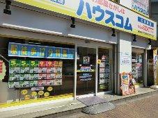 ハウスコム株式会社 北浦和店