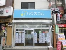 ハウスコム株式会社 浦和店