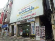 ハウスコム株式会社 赤羽店