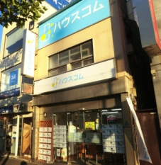 ハウスコム株式会社 王子店
