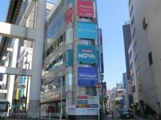 ハウスコム株式会社 千葉店