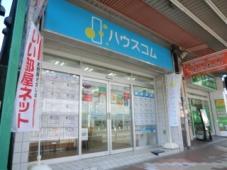ハウスコム株式会社 八千代台店