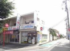 ハウスコム株式会社 北習志野店