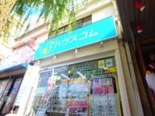 ハウスコム株式会社 西船橋店