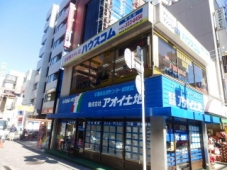 ハウスコム株式会社 市川店