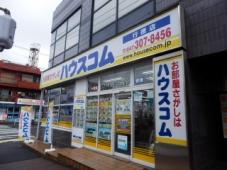 ハウスコム株式会社 行徳店
