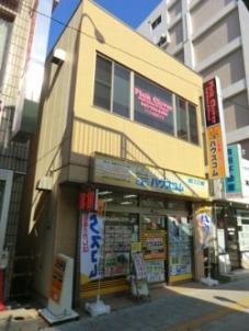 ハウスコム株式会社 浦安店