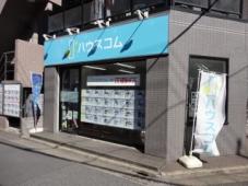 ハウスコム株式会社 瑞江店