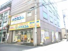 ハウスコム株式会社 青砥店
