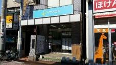 ハウスコム株式会社 北千住店