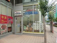 ハウスコム株式会社 武蔵小金井店