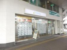 ハウスコム株式会社 立川南口店